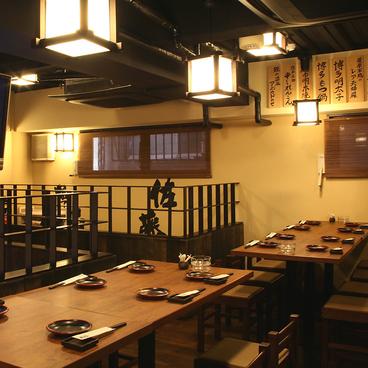 九州 熱中屋 八重洲の雰囲気1