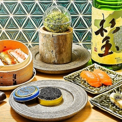 鮨・酒・肴 杉玉 横浜店の写真