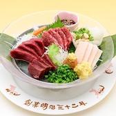 新三よしのおすすめ料理2