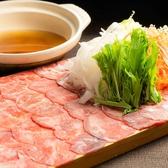 うるる 北浜店のおすすめ料理2