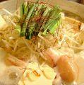 高田馬場 カドヤのおすすめ料理1