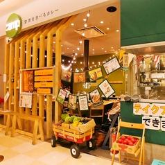 野菜を食べるカレー camp MARKIS静岡店の雰囲気1