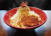 辛味噌煮干らーめん・つけ麺 六 渋谷のグルメ