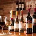 【鮮度が保たれるワインサーバー】ワインサーバーを導入し、高級ワインも鮮度を保ったままグラスでご提供可能です!