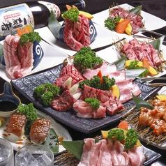 焼肉 牛道 池袋西口2号店の特集写真