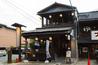 筥崎 鳩太郎商店のおすすめポイント1