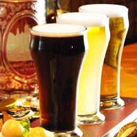 常時9種の樽生ビールと世界13ヵ国の瓶ビール30種以上!