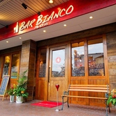 BAR BIANCOの雰囲気3