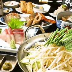 和食ダイニング 若宮 錦店の特集写真