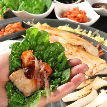 焼肉 韓流食彩 瑞英 北新地店のおすすめ料理1