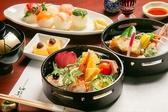 北海道料理 海籠のおすすめ料理2