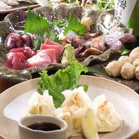 地物を使った本格和食を堪能する静岡コース4000円~(込)