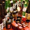 鶴我 東京 赤坂店のおすすめポイント3