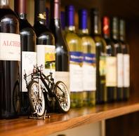 【ディナーは是非ワインをお楽しみください】