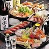 楽の宴 神田店のおすすめポイント1