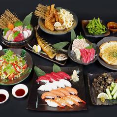沖縄料理 ちぬまん 泉崎店のコース写真
