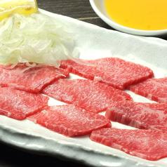 焼肉スタジアム Jan 大塚店のおすすめ料理1