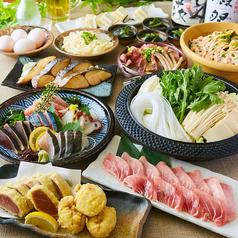 獅子舞 shishimai 浜松店のおすすめ料理1