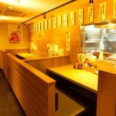 やきとりセンター 高田馬場駅前店の雰囲気3
