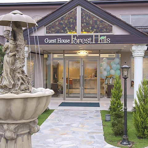 """Guest House ForestHills レストラン""""トスカーナ"""""""