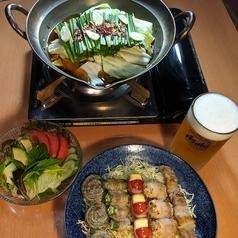 もつ太郎 長住のおすすめ料理1