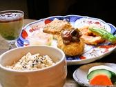 笹の葉 北鎌倉のおすすめ料理2
