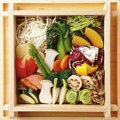 駿府の台処 静岡ごぜんのおすすめ料理1