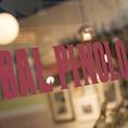 BAL PINOLO銀座♪銀座駅C1出口すぐ♪有楽町駅から徒歩5分♪