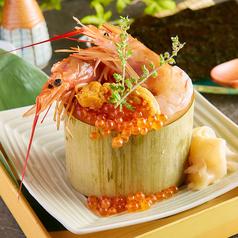 料理メニュー写真たくみ竹取物語