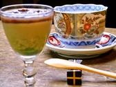 笹の葉 北鎌倉のおすすめ料理3