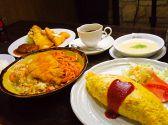 喫茶レストラン パール 長崎のグルメ