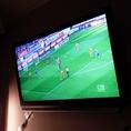 テレビモニターもご用意しているため、スポーツの試合観戦なども可能☆