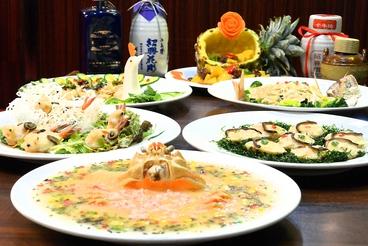 風香園 香港厨房 本店のおすすめ料理1