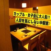 モ~・TON! 船橋駅前店の雰囲気3