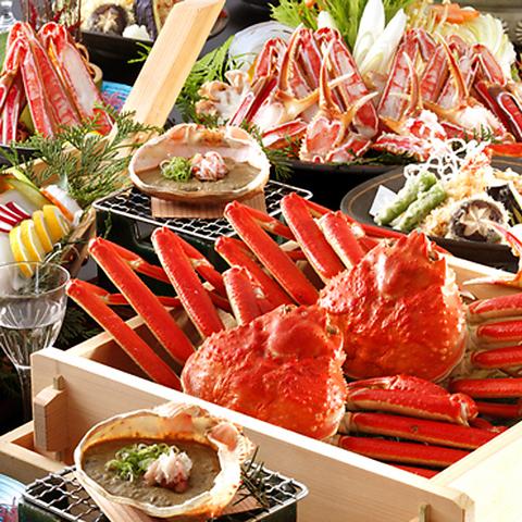 蟹と大間のマグロ 東郷 天王寺アポロビル店