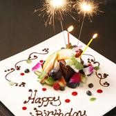 【誕生日・記念日】夜景が見える個室で記憶に残る誕生日・記念日サプライズをご用意しております♪大切な人との特別なひと時をお楽しみください!