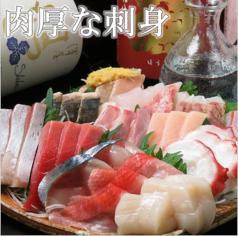 かかし屋 盛岡のおすすめ料理1