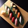 寿司処 きんのだしのおすすめポイント2