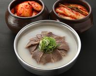 【おすすめ】ゴンジアムソモリグ牛の頭肉の煮込みスープ
