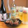 たこ焼き居酒屋 三太のおすすめポイント1