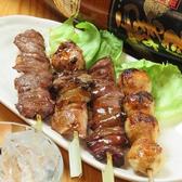 居酒屋 太閤のおすすめ料理3