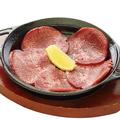 料理メニュー写真牛タン塩鉄板焼き