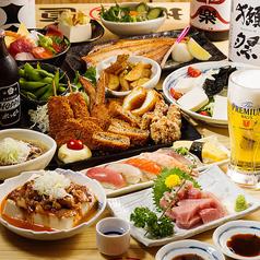 大衆寿司酒場 こがね商店の写真