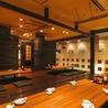 魚菜や 朝次郎 アミュプラザ長崎店のおすすめポイント2