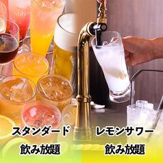 お肉とレモンサワー 檸檬家 岡山駅前店のコース写真