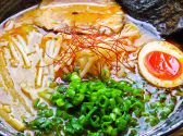 麺屋 宙 広島のグルメ