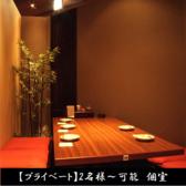 高田屋 広島 大手町店の雰囲気3