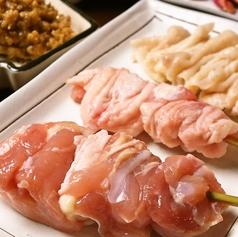 宮古島炭火焼 味鶏 MIDORIのおすすめ料理1