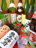 居酒屋 こもれび家のおすすめ料理3