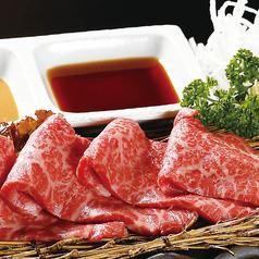炭火焼肉 みずき 流川店のおすすめ料理1